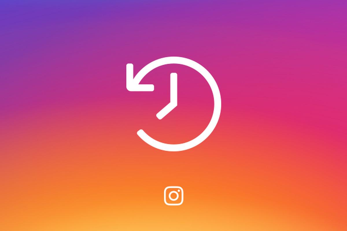 How to activate instagram archive