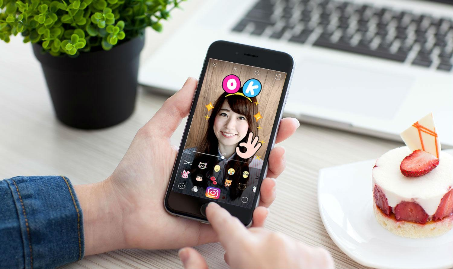 how to make a video call on Instagram